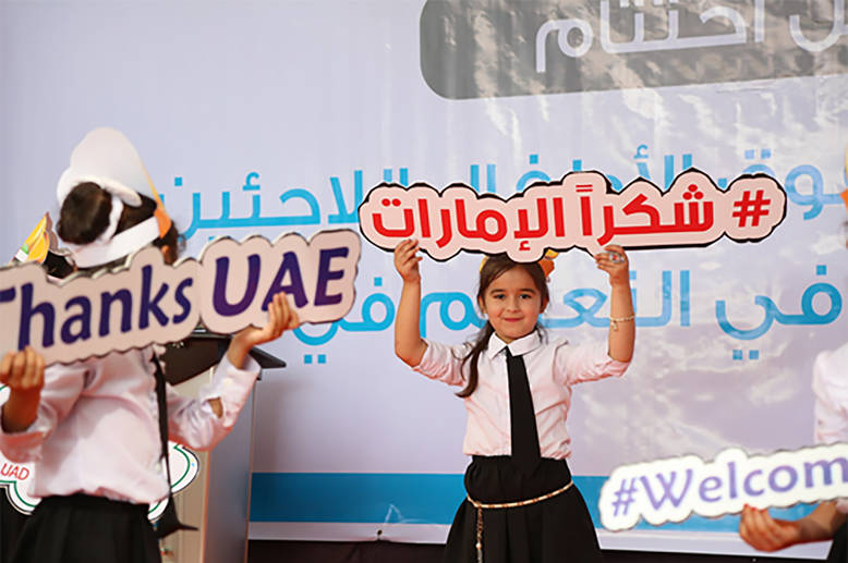 For more than three years, the partnership between Dubai Cares, part of Mohammed bin Rashid Al Maktoum Global Initiatives, and the United Nations Relief and Works Agency for Palestine Refugees in the Near East (UNRWA) has contributed a total of US$ 10 million dollars for Palestine refugees in the Gaza Strip. © 2019 UNRWA Photo by Khalil Adwan