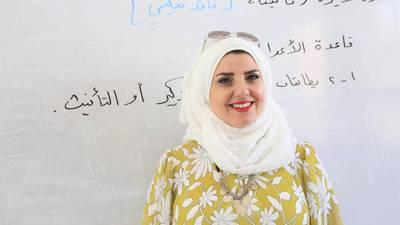 SFO teacher: Hazar al-Madi in her classroom at the UNRWA Haifa School in Damascus, Syria. © 2020 UNRWA photo by Taghrid Mohammed