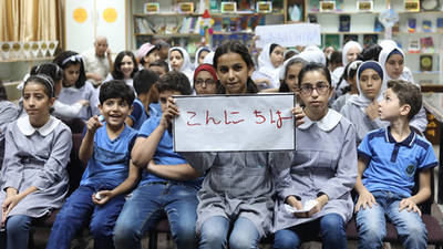 "Students from al-Rimal Preparatory Co-Ed school ""C"" during their participation in an online session with Japanese scientists from the Syowa Station in Antarctica © 2019 UNRWA Photo by Ibrahim Abu Osheba."