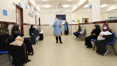 A session addressing gender-based violence attended by women at Beach Health Centre. ©Photo credit UNRWA 2020. Photo by Hussein Neirb.