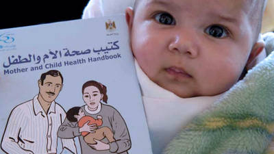 Overview of the Mother and Child Health Handbook in Palestine