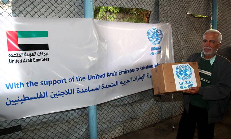 © 2015 UNRWA Photo by Jamal Hamzeh