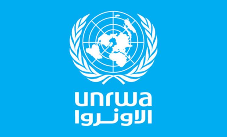 UNRWA's logo