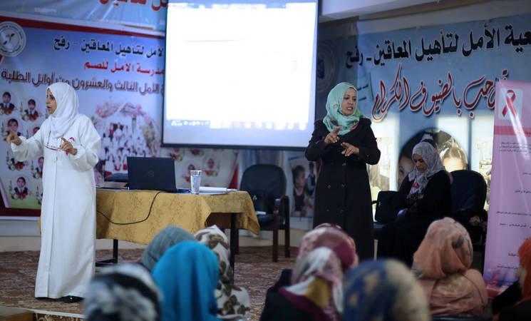 UNRWA senior nurse Jamalat Abu Hilal (on the left) leads an awareness session for deaf women in Al-Amal Association in Rafah, southern Gaza. © 2016 UNRWA Photo by Tamer Hamam