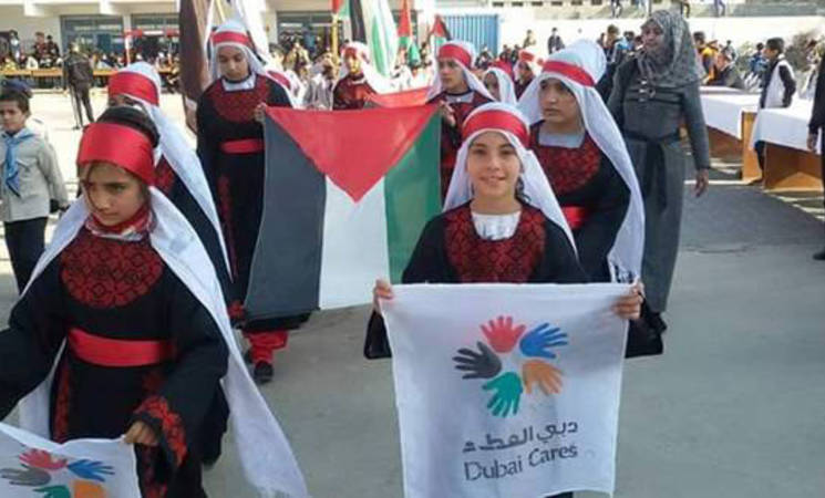 Palestine refugee students in UNRWA schools at the end of an arts and sports session, which was generously supported by Dubai Cares in the Gaza Strip. © 2015 UNRWA Photo