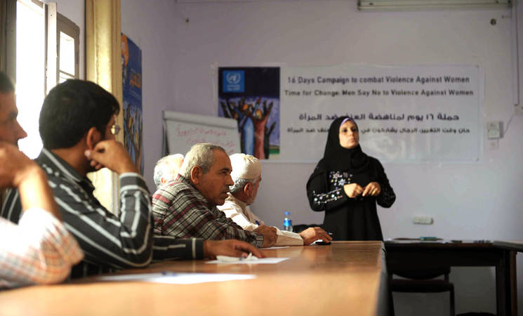 In Gaza, Men Say 'No' to Violence against Women