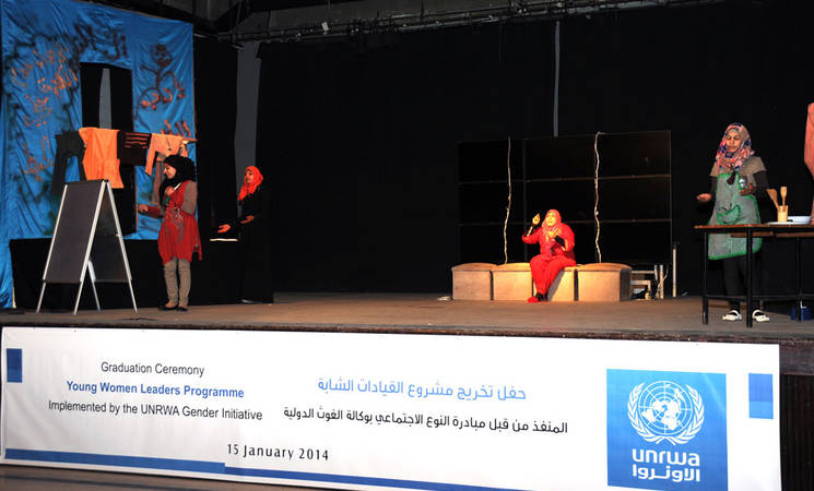 Young Women Leaders Programme: UNRWA enhances women's potential in the workforce