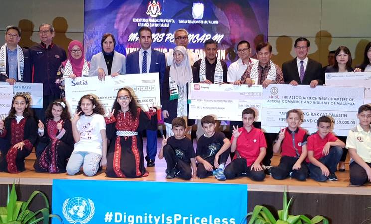 The Government of Malaysia launched a national fundraising campaign to support Palestine refugees