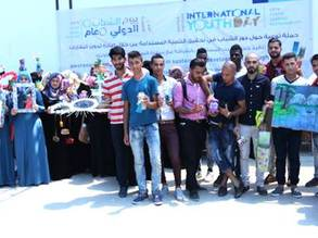 © UNRWA Gaza 2016.