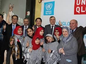 © 2017 UNRWA Photo by Firas Abou Aloul
