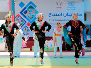 Summer Fun Weeks (SFW) opening ceremony in the Zaitoun Preparatory Girls School (B) in Gaza city. Photo credit: ©UNRWA Gaza 2017. Photo by Rushdi Al-Saraj.