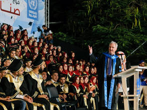 The Director of UNRWA Operations in Gaza, Matthias Schmale, speaks at a graduation ceremony for students who have completed various technical and vocational training tracks at the Agency's Gaza Training Centre. © 2017 UNRWA Photo by Tamer Hamam