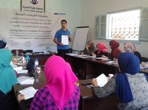 مجموعة من الخريجات الجدد خلال دورة تدريبية، وهدفت ورش العمل الممولة من حكومة جزر بالياريس الإسبانية إلى تحسين فرص توظيف الخريجات في غزة.جميع الحقوق محفوظة: الأونروا - غزة 2018