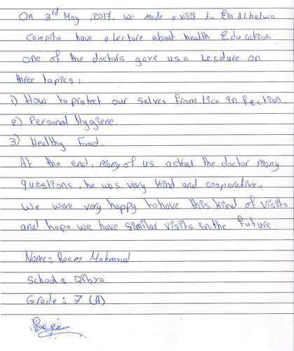 Paragraph by grade 7 student Reem Mahmoud about her experience visiting the newly renovated UNRWA health centres.