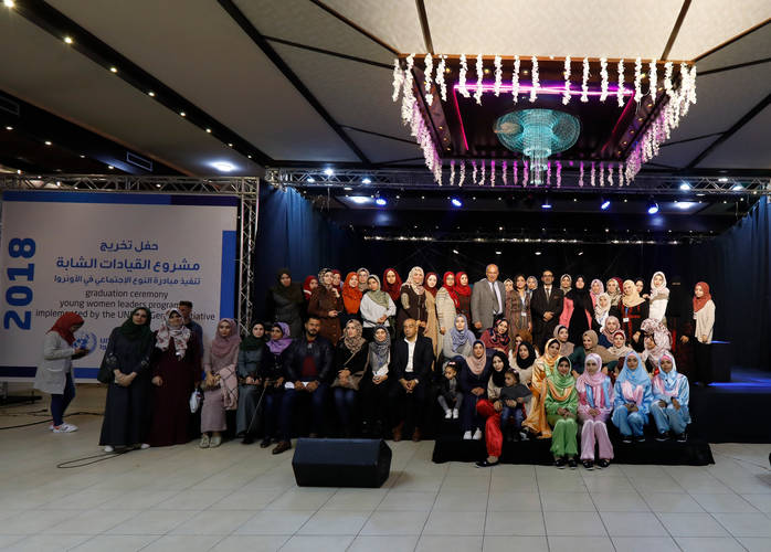 A group photo of the graduates who participated in YWLP graduation ceremony at Al-Shalehat Resort, Gaza. © 2018 UNRWA Photo by Mohammed Al-Henawi