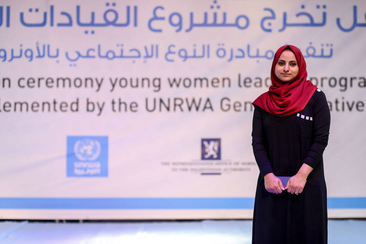 24-year-old, Isra'a Shahin, a participant in the UNRWA Young Women Leaders Programme. © 2017 UNRWA Photo by Rushdi Al-Saraj
