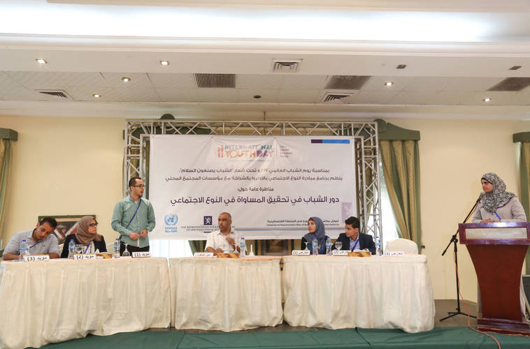 Two youth teams debate youth involvement in promoting gender equality. The debate was organized by the UNRWA Gender Initiative in Gaza City. © 2017 UNRWA Photo by Tamer Hamam