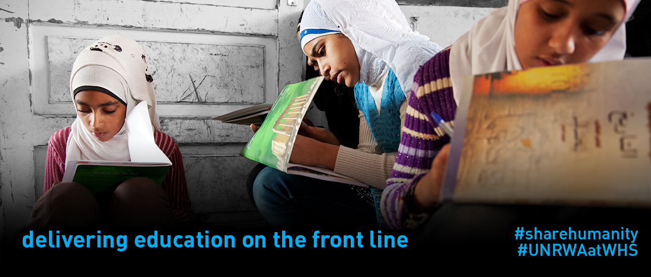 World Humanitarian Summit landing page banner. © 2016 UNRWA