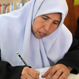 Amal Fayyad writing