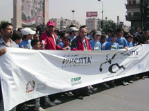 Students Run For Peace and Dialogue