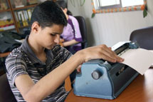 Visually impaired students from Nahr el-Bared achieve high school success